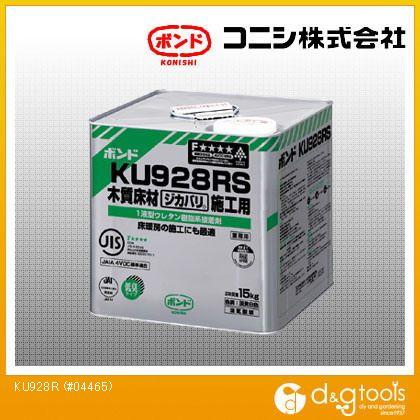 コニシ ボンド 床仕上げ材用接着剤 15kg KU928R