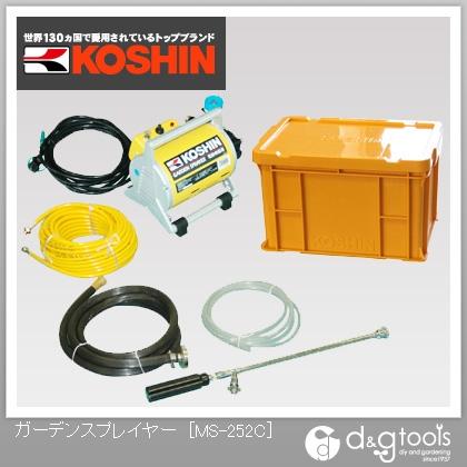 工進 モーター動噴 ガーデンスプレイヤー AC100V  MS-252C
