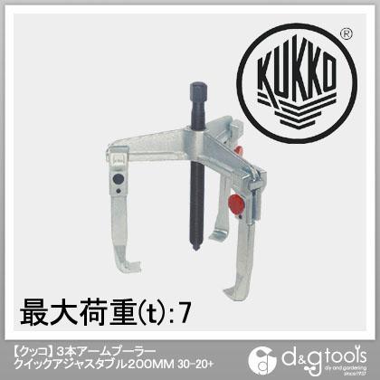 クッコ 3本アームプーラー クイックアジャスタブル200MM  30-20+