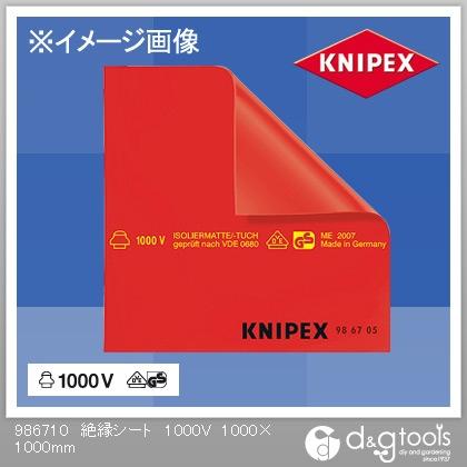 クニペックス KNIPEX絶縁シート1000×1000mm 1000×1000mm 986710