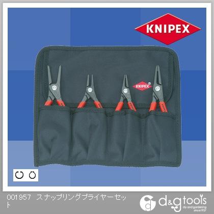 クニペックス スナップリングプライヤーセット  001957