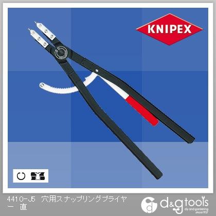クニペックス 穴用スナップリングプライヤー 直 (4410-J5)