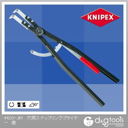 クニペックス KNIPEX4420-J61穴用スナップリングプライヤー曲 4420-J61