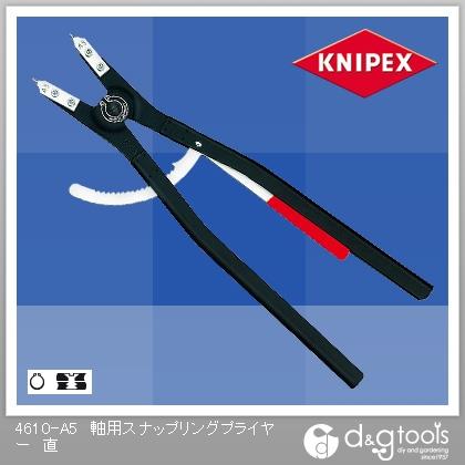クニペックス 軸用スナップリングプライヤー 直  4610-A5