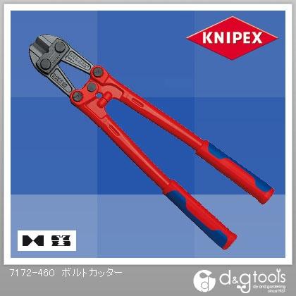 クニペックス KNIPEX460mmボルトカッター 7172-460