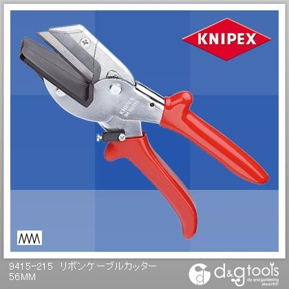 クニペックス リボンケーブルカッター 56mm 9415-215