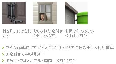 Japan tools shop daito at rakuten global market rakuten for Garden shed qatar