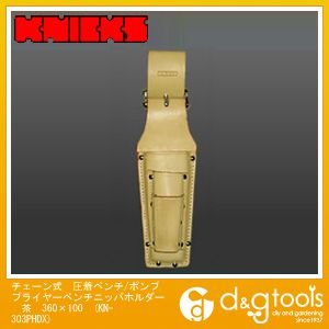 ニックス チェーン式圧着ペンチ/ポンププライヤーペンチニッパホルダー 茶 360×100 KN-303PHDX