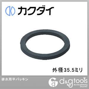 カクダイ(KAKUDAI) 排水用平パッキン 外径35.5ミリ 0473-32