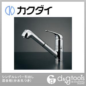カクダイ シングルレバー引出し混合栓(分水孔つき)(混合水栓) (118-038)