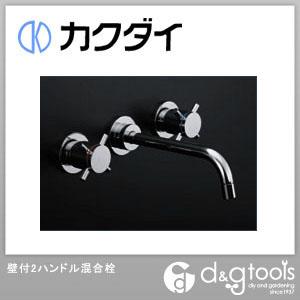 カクダイ/KAKUDAI 壁付2ハンドル混合栓(混合水栓) 125-001