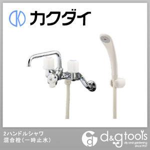 カクダイ 2ハンドルシャワ混合栓(一時止水)(混合水栓)  1375S