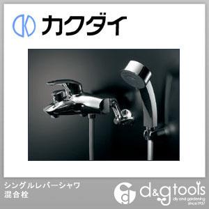 カクダイ シングルレバーシャワ混合栓(混合水栓)  143-012