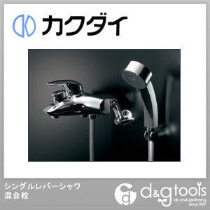 カクダイ シングルレバーシャワ混合栓(混合水栓)寒冷地用  143-012K