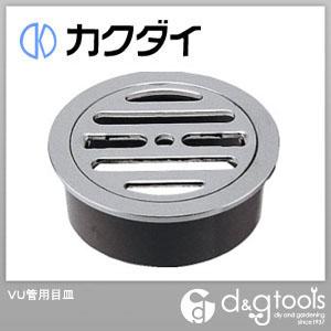 カクダイ 即納 KAKUDAI 4214-150 正規逆輸入品 VU管用目皿