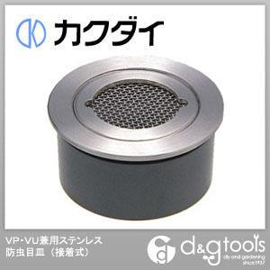 カクダイ VP・VU兼用ステンレス防虫目皿(接着式)  4247-125