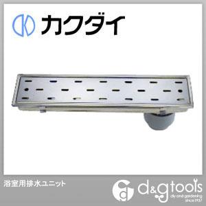 カクダイ/KAKUDAI 浴室用排水ユニット 4285-150×900
