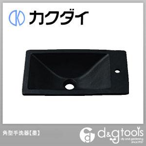 カクダイ 角型手洗器 墨 493-010-D