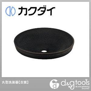 カクダイ 丸型洗面器 古窯 493-014-DG