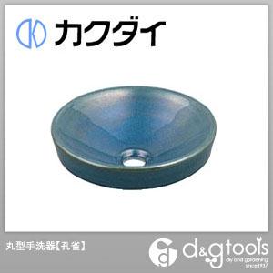 カクダイ 丸型手洗器 孔雀 493-012-CB