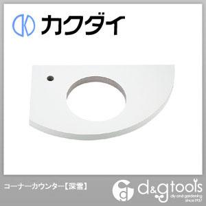 カクダイ コーナーカウンター 深雪 497-008-W