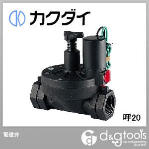 カクダイ 電磁弁水力発電ユニット 呼20 504-031-20