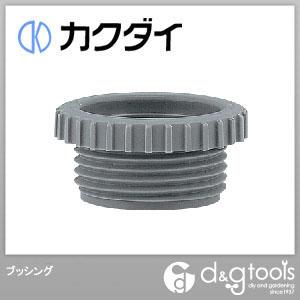 限定品 カクダイ KAKUDAI ブッシング 業界No.1 13×20 568-018