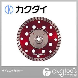 カクダイ サイレントカッター (6085-125)