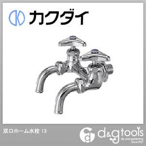 カクダイ 双口ホーム水栓 13 (7050)