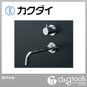 カクダイ(KAKUDAI) 壁付水栓 722-001-13
