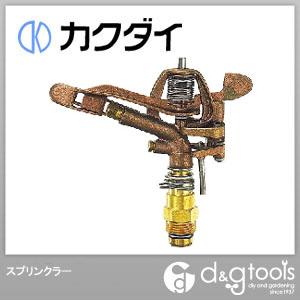 カクダイ/KAKUDAI 反発式反撥式スプリンクラー 5480-25 植物 水やり 旅行