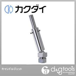 カクダイ(KAKUDAI) キャンドルジェット大型噴水ノズル 5383-13×5