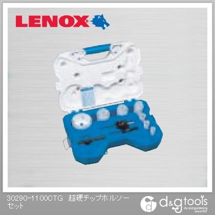レノックス 超硬チップホールソーセット(設備工事用) 30290-1100CTG