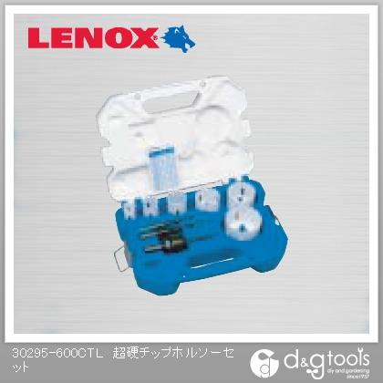 レノックス 超硬チップホールソーセット(電気工事セット) 30295-600CTL