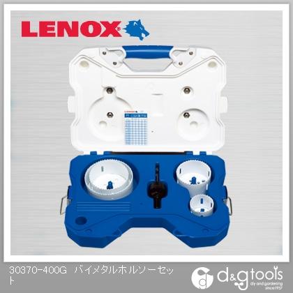 レノックス バイメタルホールソーセット(設備工事用セット) 30370-400G