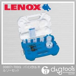 レノックス バイメタルホールソーセット(設備工事セット) 30807-700G