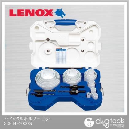 レノックス バイメタルホルソーセット30804-2000G 310H-2000G