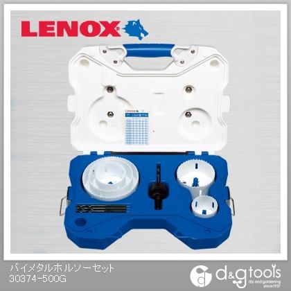 レノックス バイメタルホルソーセット30374-500G 310H-500G