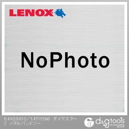 レノックス ダイマスター2 メタルバンドソー 6.4×0.9×10/14T(15M) 6.4X0.9X10/14