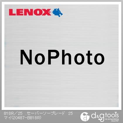 レノックス セーバーソーブレード 20487-B818R 25枚