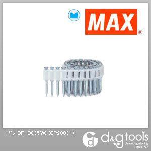 マックス プラシート連結釘 コンクリート用焼入ピン (CP-C835W8) 50本×20巻×2箱