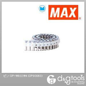 マックス プラシート連結釘 2段コンクリートピン  CP-W822W4 50本×20巻×2箱