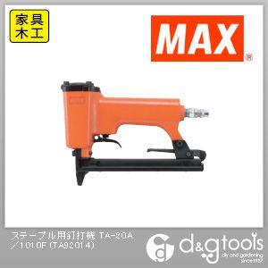 マックス エアネイラ F線ステープル用  TA-20A/1010F