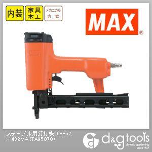 マックス エアネイラ 4MAステープル用  TA-52/432MA