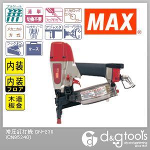 マックス 常圧釘打機 (CN-238)