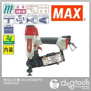 マックス 常圧釘打機  CN-450G(FP)