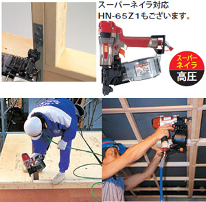 ■處理結束■最大常圧釘打機CN-H601Z(CN95410)