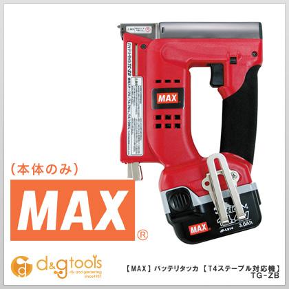 マックス バッテリータッカー 本体のみ T4ステープル対応機(TG-ZB) (TG91292)