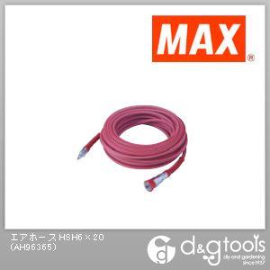 マックス エアホース HSH 6×20 AH96365