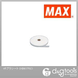 マックス V5プラシート  XB93752 3 巻